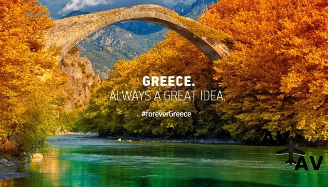 Авиабилеты в Грецию со скидкой