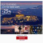 Авиабилеты в Грецию со скидкой 25%