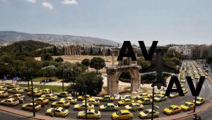 Центр Афин парализовала забастовка