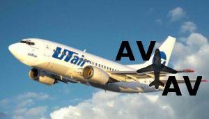 Новые рейсы авиакомпании ЮтЭйр