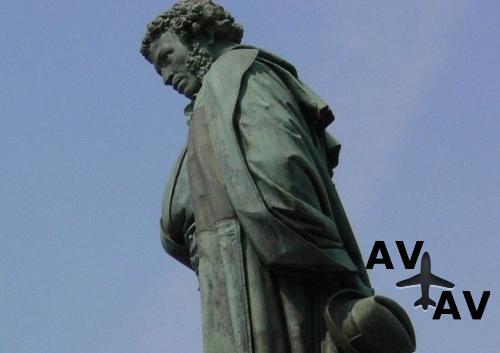 В Греции открыли памятник Пушкину