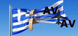 В Грецию лучше ехать с наличными
